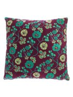 COUSSIN CARRE<br>VELOURS PETULA FIG